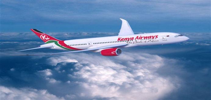 Tecnica prezzi voli diretti per mombasa for Papino arreda
